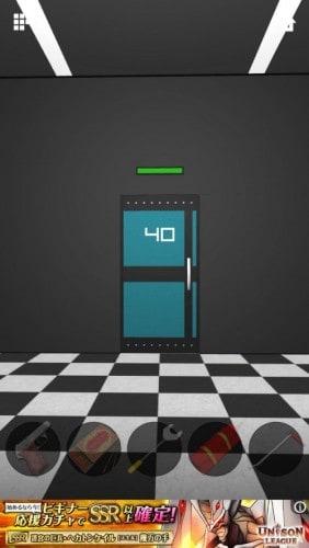 DOORS APEX 470