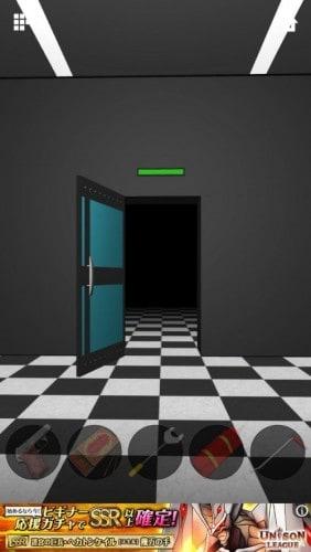 DOORS APEX 471