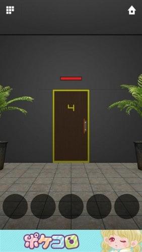 DOORS APEX 513