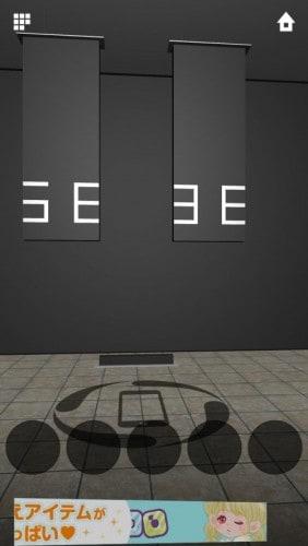 DOORS APEX 514