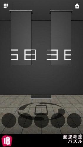 DOORS APEX 518