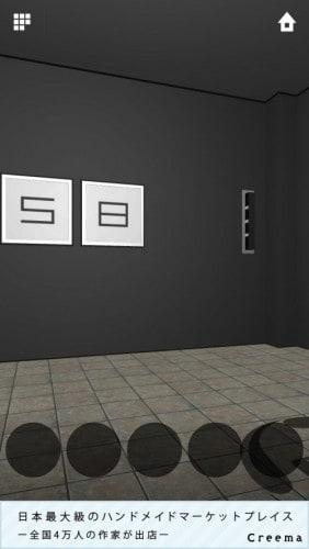DOORS APEX 519