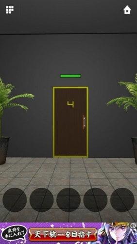 DOORS APEX 522