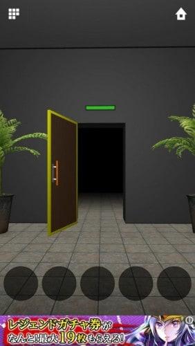DOORS APEX 523