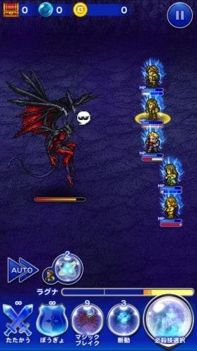 FFRK チャレンジイベント 時を越える邂逅 攻略