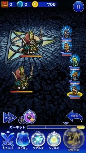 FFRK チャレンジイベント 甦る召喚士の記憶 攻略