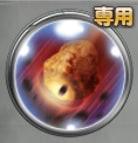 FFRK 防具データ ン・カイの腕輪【FFT】