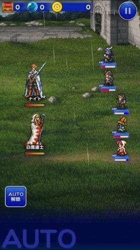 FFRK チャレンジイベント 隠された英雄譚 攻略