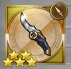 FFRK 武器データ お守りのナイフ【XIII】