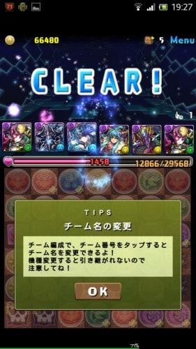 Screenshot_2015-10-05-19-27-01