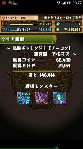 Screenshot_2015-10-05-19-27-14