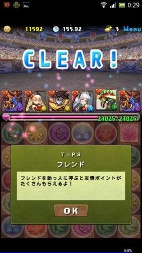 Screenshot_2015-10-12-00-29-22