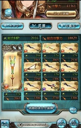 Screenshot_2015-10-17-16-49-24~2