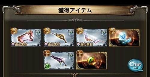 Screenshot_2015-10-17-16-56-36~2~2