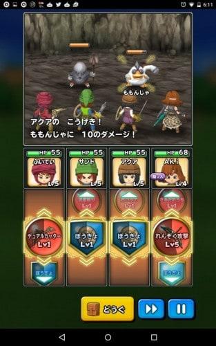 Screenshot_2015-10-18-06-11-34