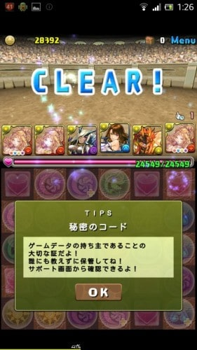 Screenshot_2015-10-19-01-26-16