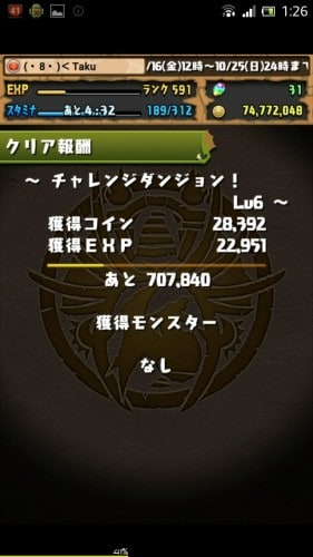 Screenshot_2015-10-19-01-26-32