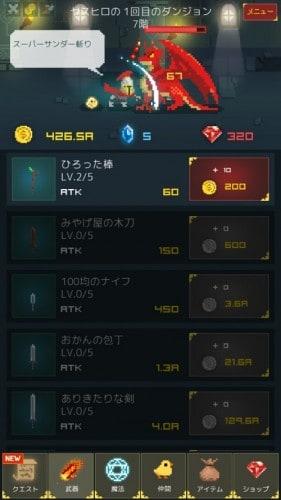 Screenshot_2015-10-22-09-18-12