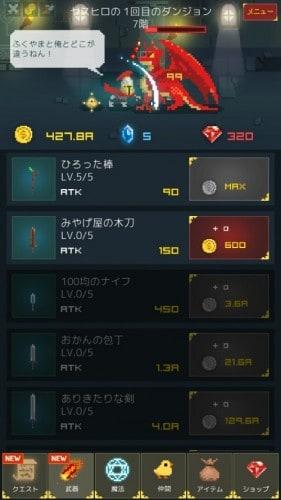 Screenshot_2015-10-22-09-18-32