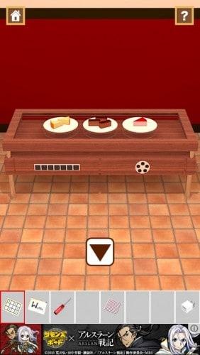 脱出ゲーム Teatime (57)