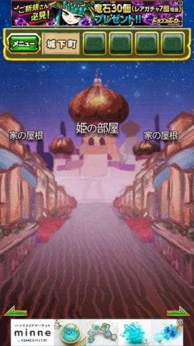 脱出ゲーム アラジンと魔法のランプ 王国の危機からの脱出 228