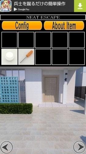 逆脱出ゲーム My Home2 150