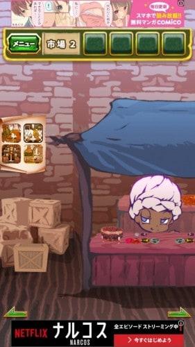脱出ゲーム アラジンと魔法のランプ 王国の危機からの脱出 503