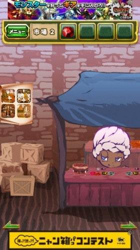脱出ゲーム アラジンと魔法のランプ 王国の危機からの脱出 458