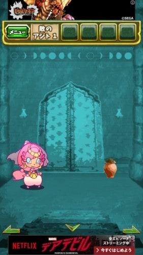 脱出ゲーム アラジンと魔法のランプ 王国の危機からの脱出 477