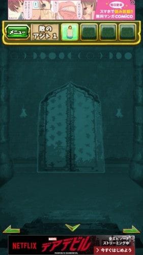 脱出ゲーム アラジンと魔法のランプ 王国の危機からの脱出 580