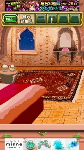 脱出ゲーム アラジンと魔法のランプ 王国の危機からの脱出 300