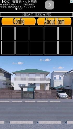 逆脱出ゲーム My Home2 136