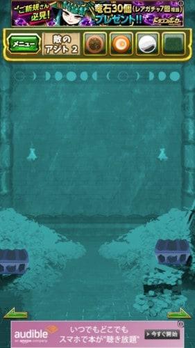脱出ゲーム アラジンと魔法のランプ 016