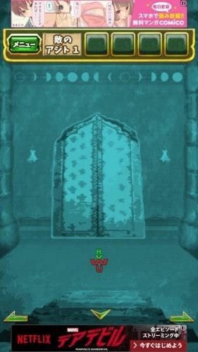 脱出ゲーム アラジンと魔法のランプ 王国の危機からの脱出 586