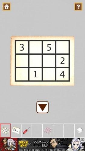 脱出ゲーム Teatime (53)