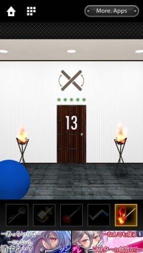 脱出ゲーム DOOORS 049
