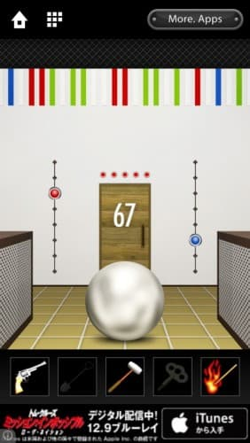 脱出ゲーム DOOORS 039