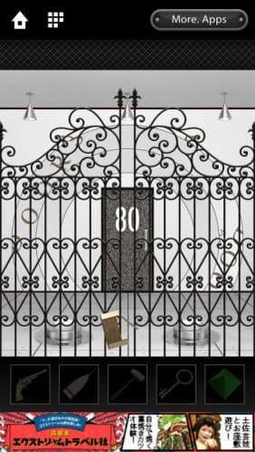 脱出ゲーム DOORS 80 002