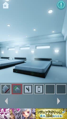 脱出ゲーム Guest Room 142