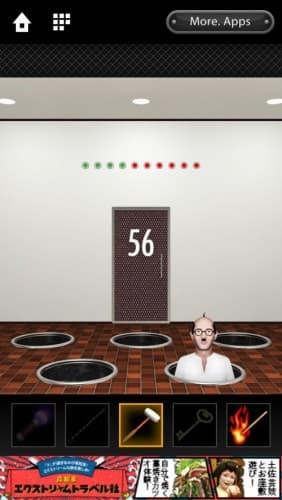 脱出ゲーム DOOORS 084