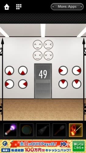 脱出ゲーム DOOORS 041