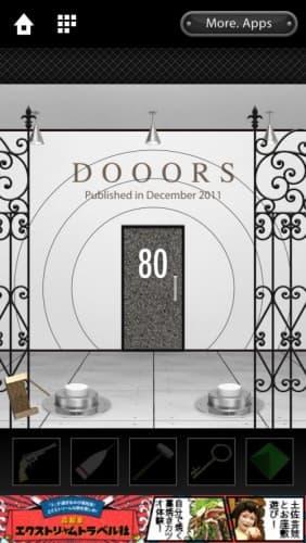 脱出ゲーム DOORS 80 004