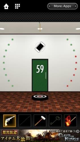 脱出ゲーム DOOORS 109