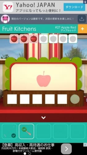 フルーツキッチン アップルレッド 27 051