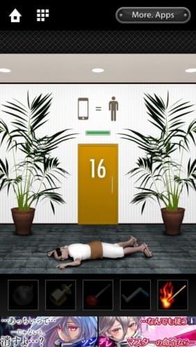脱出ゲーム DOOORS 062