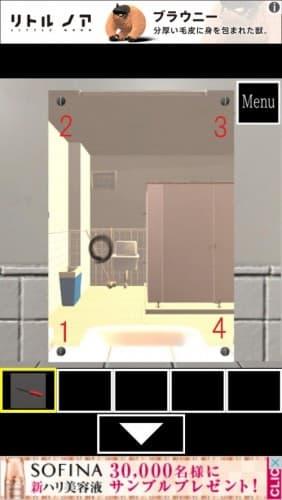 脱出ゲーム 女子トイレからの脱出 013 - コピー