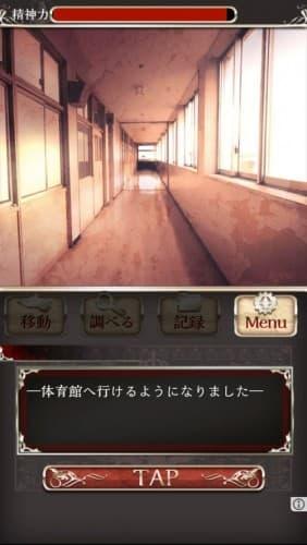 アリスの精神裁判 1 018