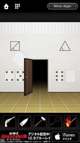 脱出ゲーム DOOORS 064