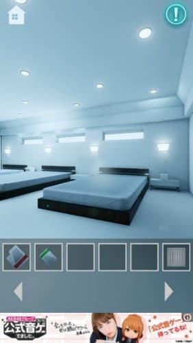 脱出ゲーム Guest Room 177