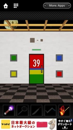 脱出ゲーム DOOORS 189